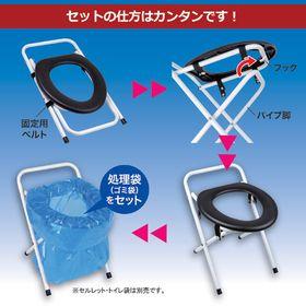 セルレットNEW簡易便座(手提げ袋付き)災害用の備えやアウドドアでの簡易トイレ便座